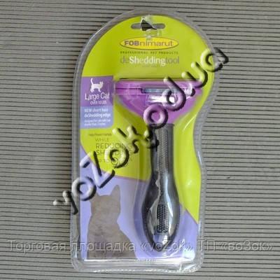 Фурминатор для крупных короткошерстных кошек FURminator Short Hair Large Cat deShedding 6,7см c кнопкой