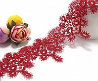 """(1 метр) Кружево макраме 6 см """"Фелиция"""" Цвет - Красный (сп7нг-5370)"""
