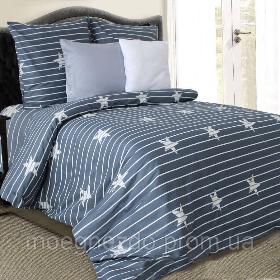 Двуспальное постельное белье бязь гост серое звезды ТМ Блакит  хлопок 120 г/м. кв.