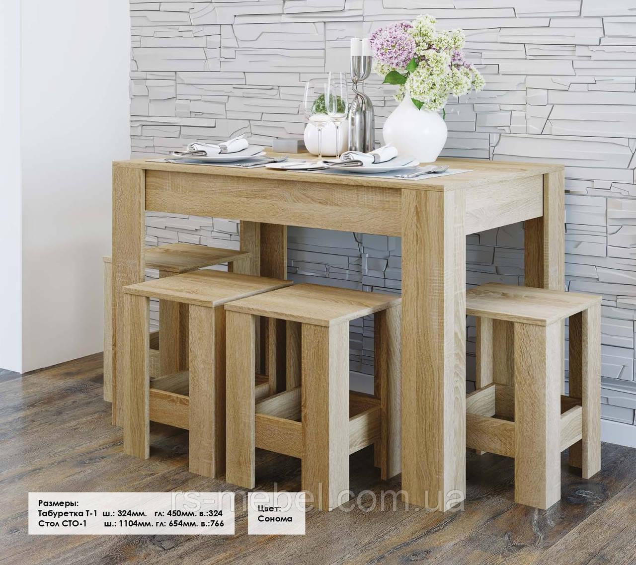 Стол кухонный + 4 табурета (Эверест)