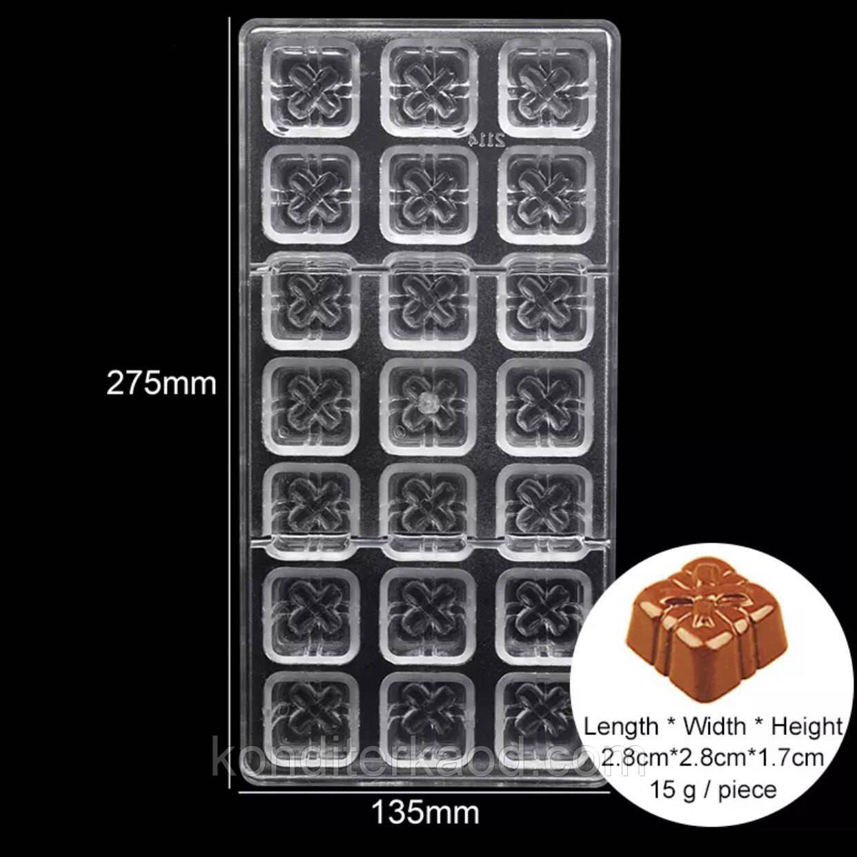 Поликарбонатная форма Квадрат с бантом для конфет, карамели, шоколада