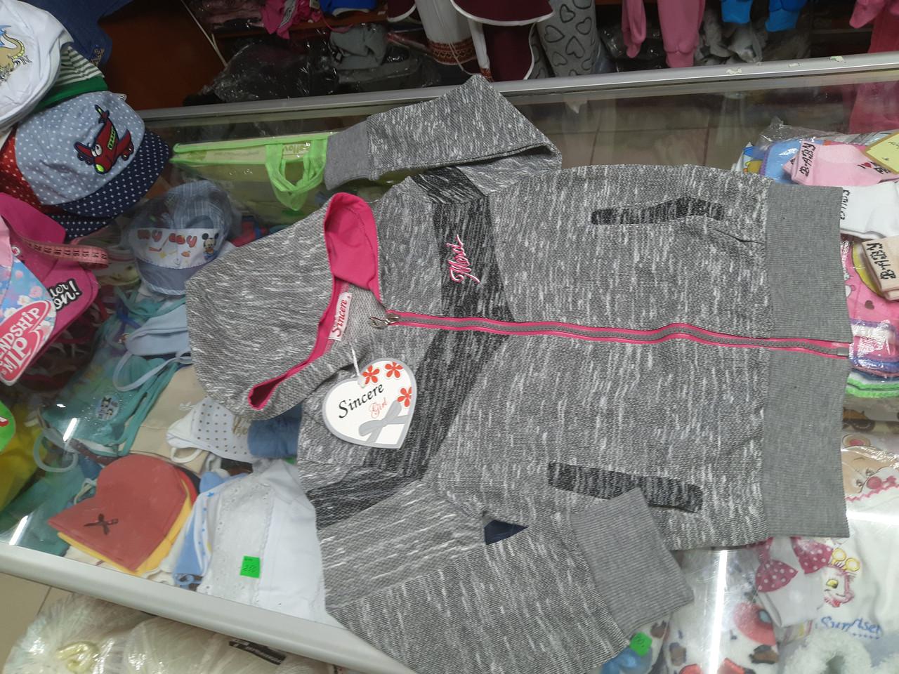 Кофта дитяча спортивна для дівчинки без начісування р. 134 - 164