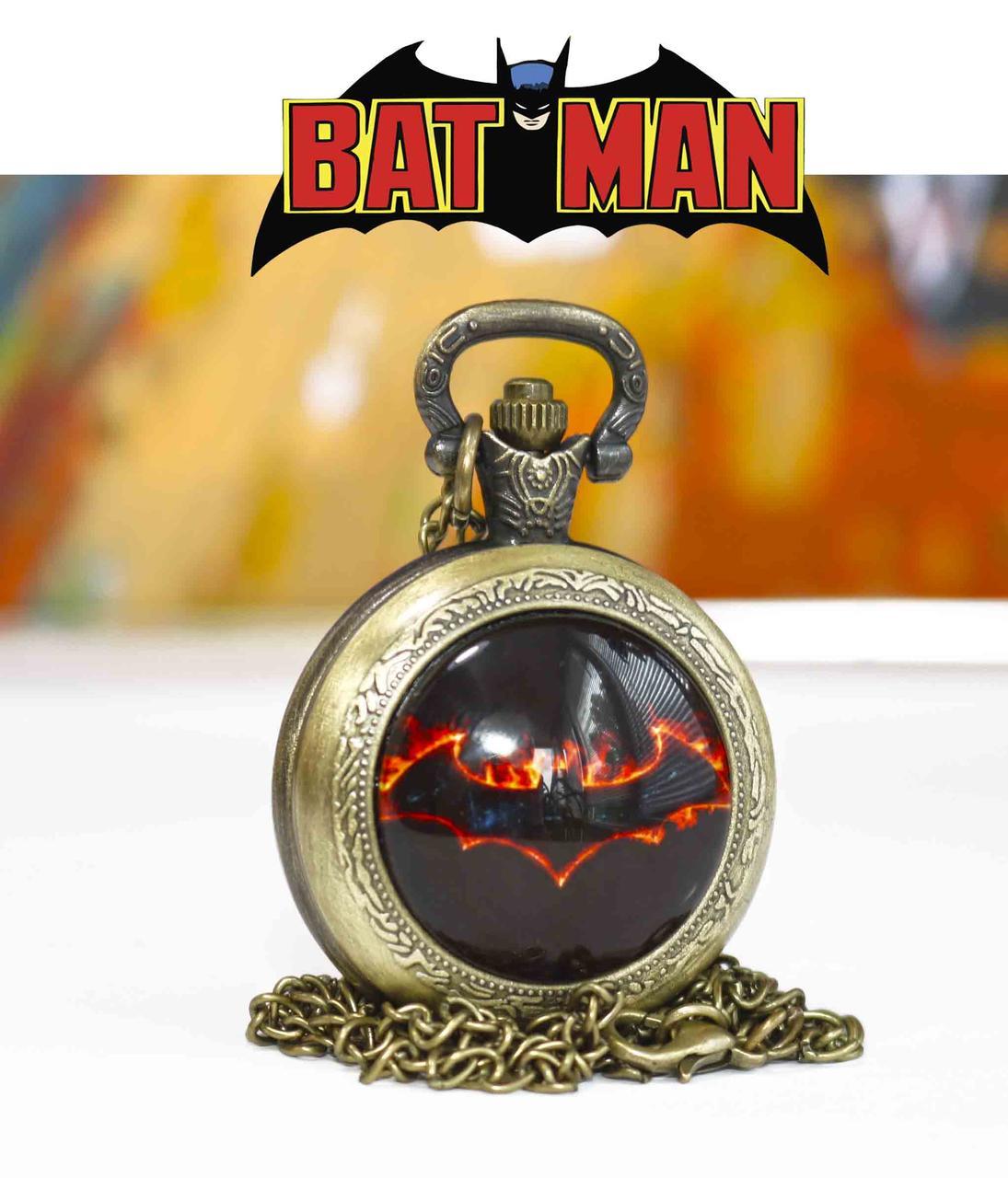 Карманные часы летучая мышь и огонь Бэтмен / Batman