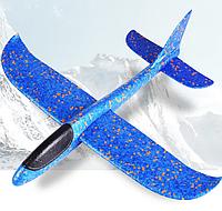 Самолет с Led подсветкой - Планер 48 см для детей, фото 1