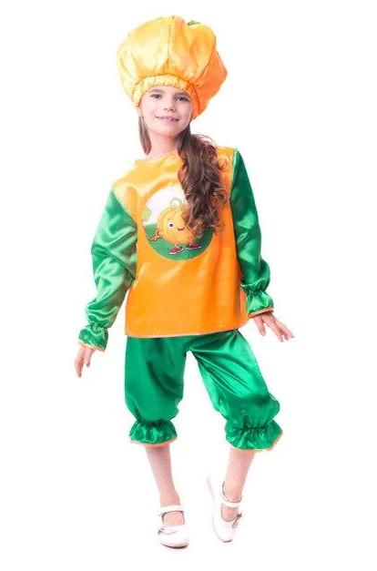 Детский маскарадный костюм Тыковка