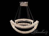 Кришталева світлодіодна люстра-підвіс D6041, фото 5
