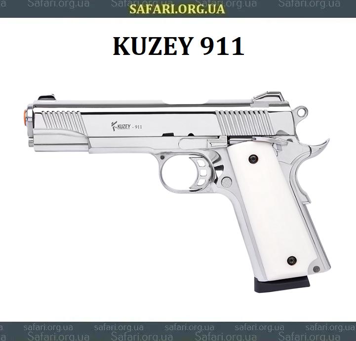 Стартовый пистолет Kuzey 911 (Chrome)