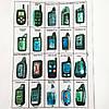 Чехол на корпус пульта сигнализации кожаный, 60 видов, фото 2