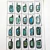 Чехол на корпус пульта сигнализации кожаный, 60 видов, фото 3