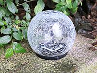 Садовый фонарь на солнечной батарее Хрустльный шар, светодиодный, водонепроницаемый, теплый белый, диам12 см.