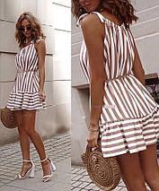 Платье сарафан на бретельках на лето в полоску с воланом, фото 2