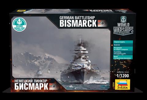 "Сборная модель ""Немецкий линкор Бисмарк"" (масштаб: 1/1200) Zvezda (9204)"