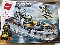 Конструктор Brick Qman 1722  военный линкор, корабль, вертолет, 539 дет, 4 фигурки, в коробке 41-30-6,5см