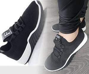 💥 Текстильные легкие черные кроссовки унисекс, размеры 36 - 41, тренд сезона 2020! + 💥 ВИДЕООБЗОР!