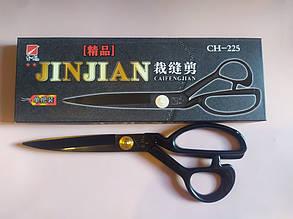 Ножницы портновские для кройки и шитья JINJIAN 9 CH225 22.5 см, фото 2