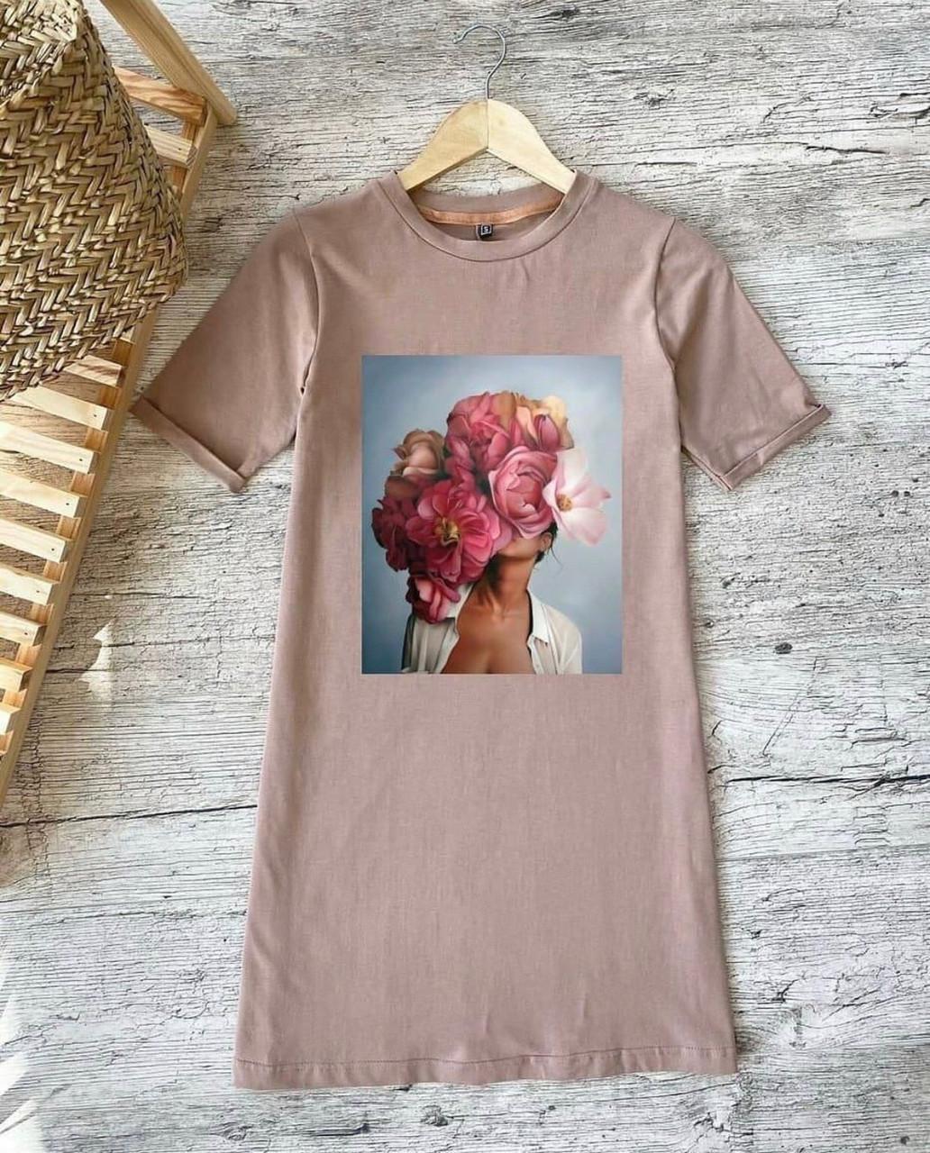 Молодёжное трикотажное платье-футболка размеры 42,44,46,48