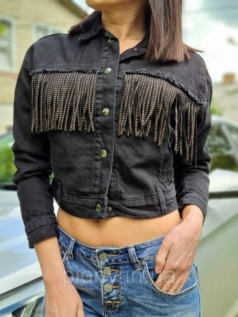 Женская Куртка из джинса с бахромой