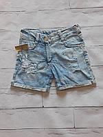 Джинсовые шорты для девочки 7,8,9,10 лет