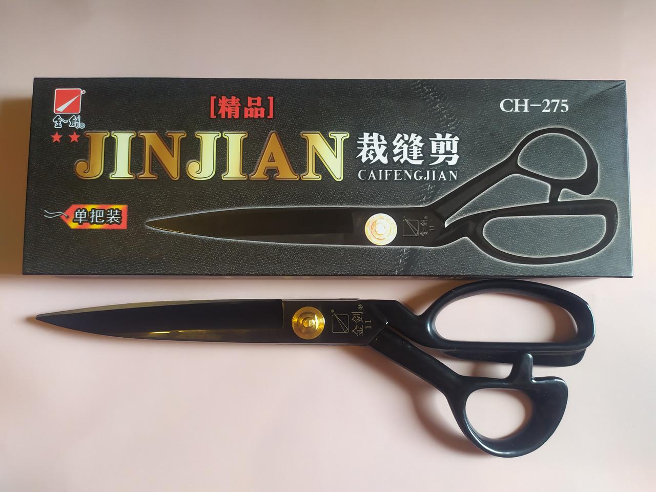 Ножницы портновские для кройки и шитья JINJIAN 11 CH275 28.5 см