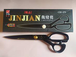 Ножницы портновские для кройки и шитья JINJIAN 11 CH275 28.5 см, фото 2