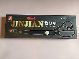Ножницы портновские для кройки и шитья JINJIAN 11 CH275 28.5 см, фото 3