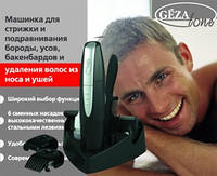 Машинка для стрижки бороды, усов и удаления волос в носу и ушах BP101
