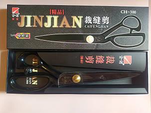 Ножницы портновские для кройки и шитья JINJIAN 12 CH300 31 см, фото 2
