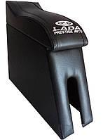Подлокотник ВАЗ 2101, ВАЗ 2106 (изогнутый, с логотипом, черный)