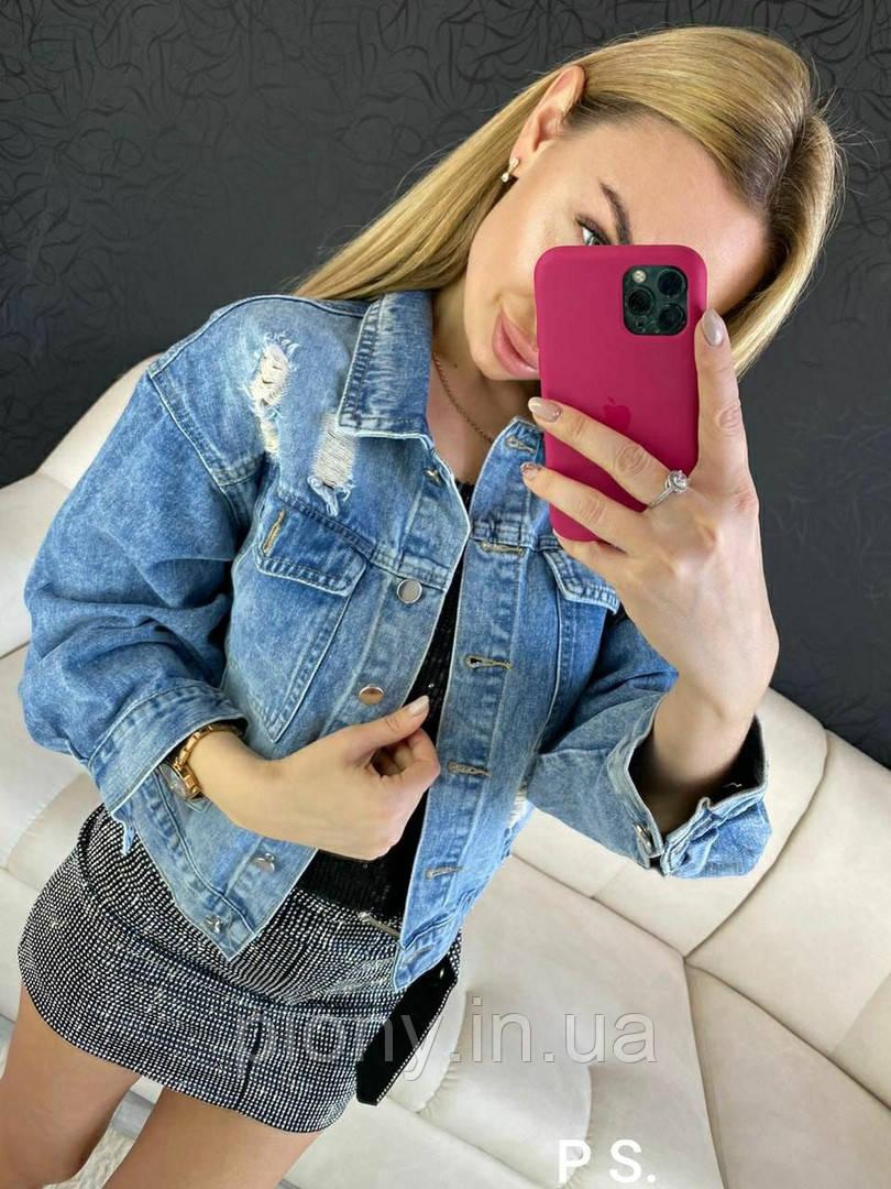 Женская Куртка из джинса с аппликацией