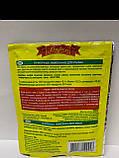 Приправа «Лимонная для рыбы» 30 гр. ТМ «Впрок», фото 2