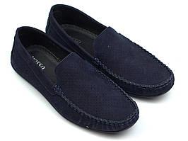 Мужские мокасины синие нубук перфорация летняя обувь Rosso Avangard M4 Perf Blu Sea
