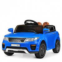 Детский электромобиль Машина Land Rover M 5396EBLR-4 синий для  мальчика 3 4 5 6 7 8 лет Ленд Ровер