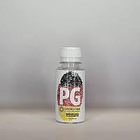 Пропиленгликоль (PG) 100мл, фото 1