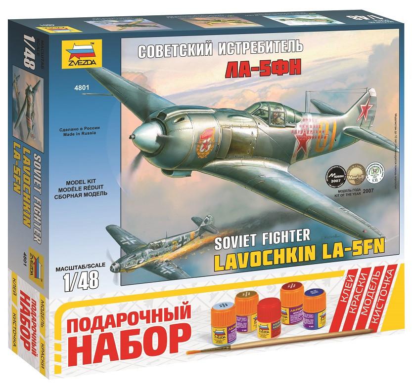 """Сборная модель """"Советский истребитель Ла-5ФН"""" (масштаб: 1/48; подарочный набор) Zvezda (4801П)"""