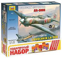 """Сборная модель """"Советский истребитель Ла-5ФН"""" (масштаб: 1/48; подарочный набор) Zvezda (4801П), фото 1"""