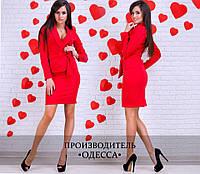 Костюм юбка и жакет арт. С1632 красный/ красного цвета, фото 1