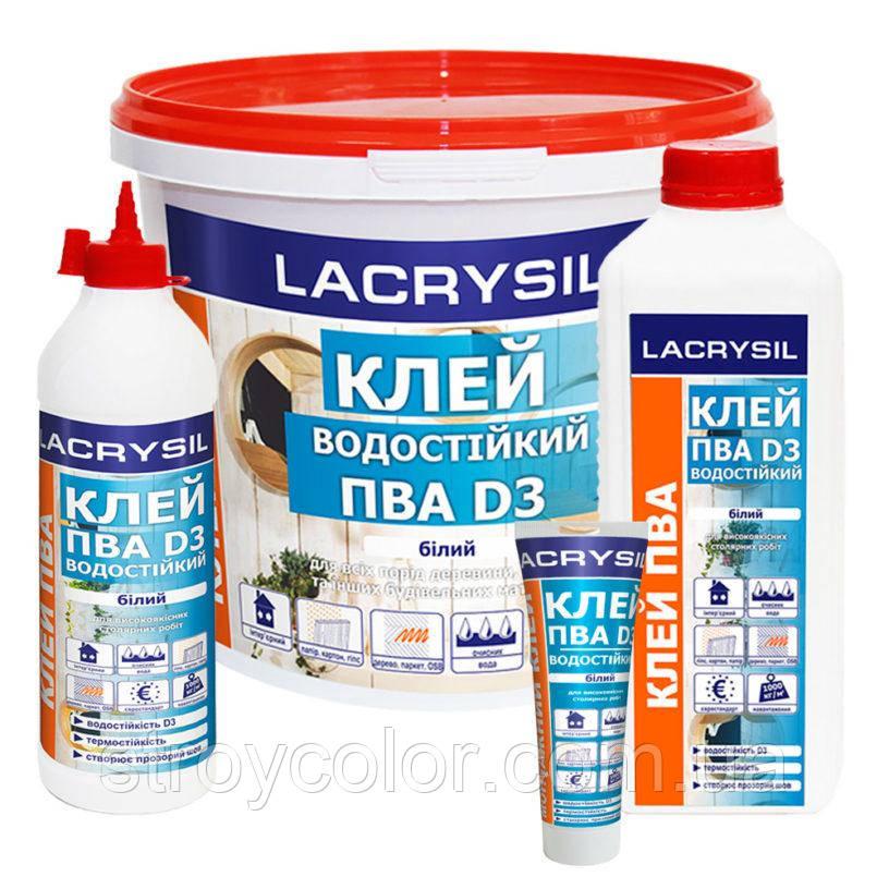 Клей ПВА D3 влагостойкий Lacrysil 0,4кг (Лакрисил Д3)