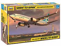 """Сборная модель """"Пассажирский авиалайнер Боинг 737-8 MAX"""" (масштаб: 1/144) Zvezda (7026), фото 1"""