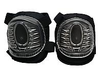 Наколенники защитные строительные с силиконовой подушкой Vita