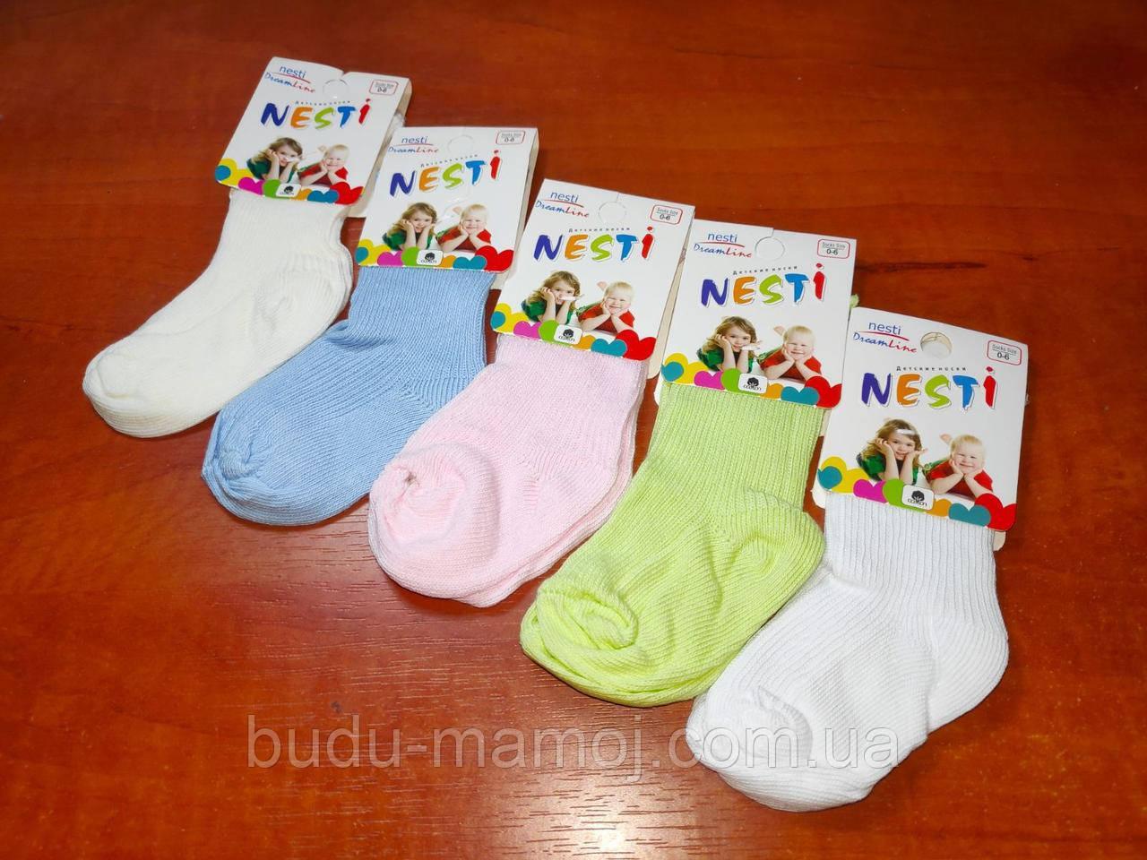 Высокие носочки для новорожденных в роддом Турция