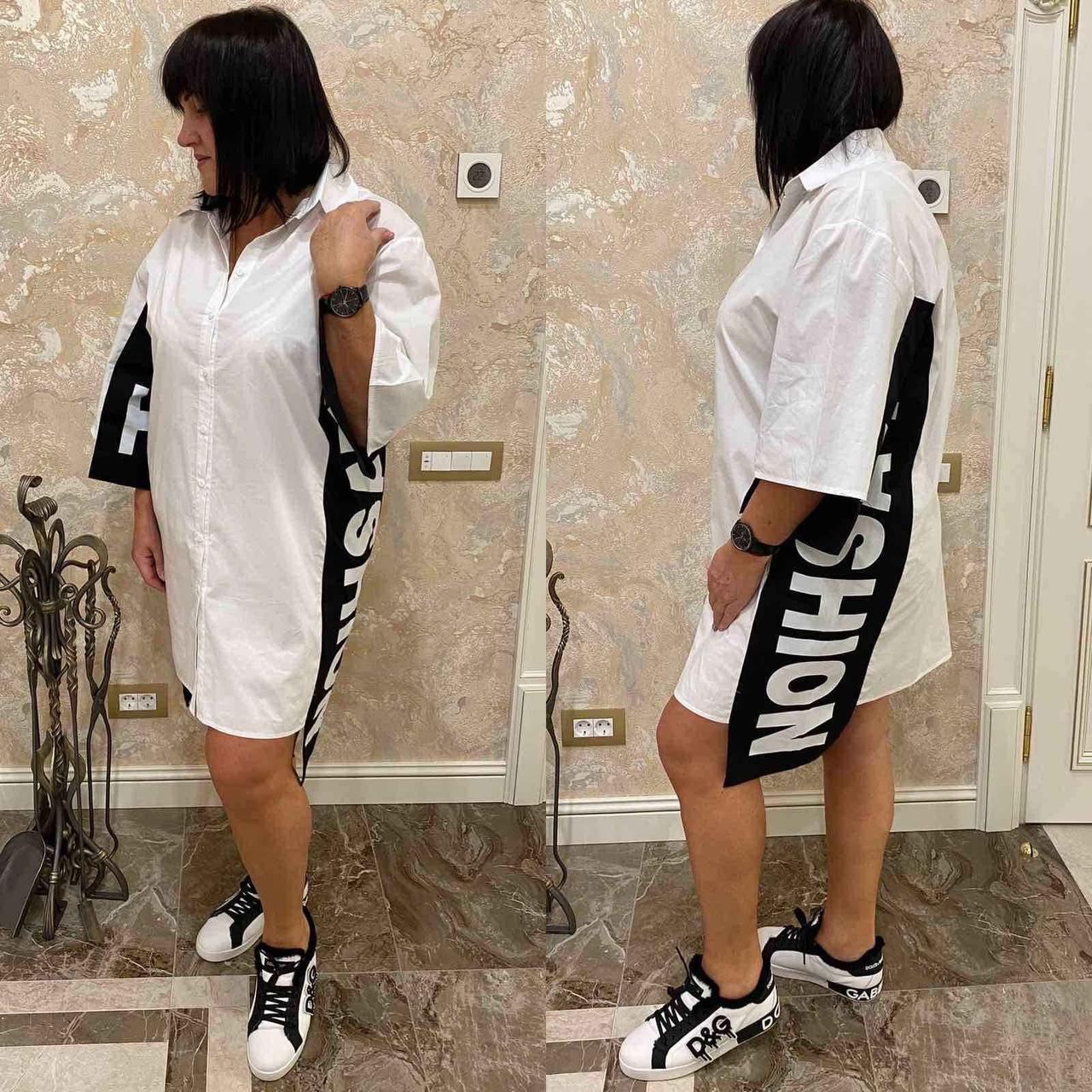 CDM-2748  Платье-рубашка свободного кроя БАТАЛ белое/ белого цвета/ белое с черными вставками