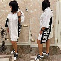 CDM-2748  Платье-рубашка свободного кроя БАТАЛ белое/ белого цвета/ белое с черными вставками, фото 1
