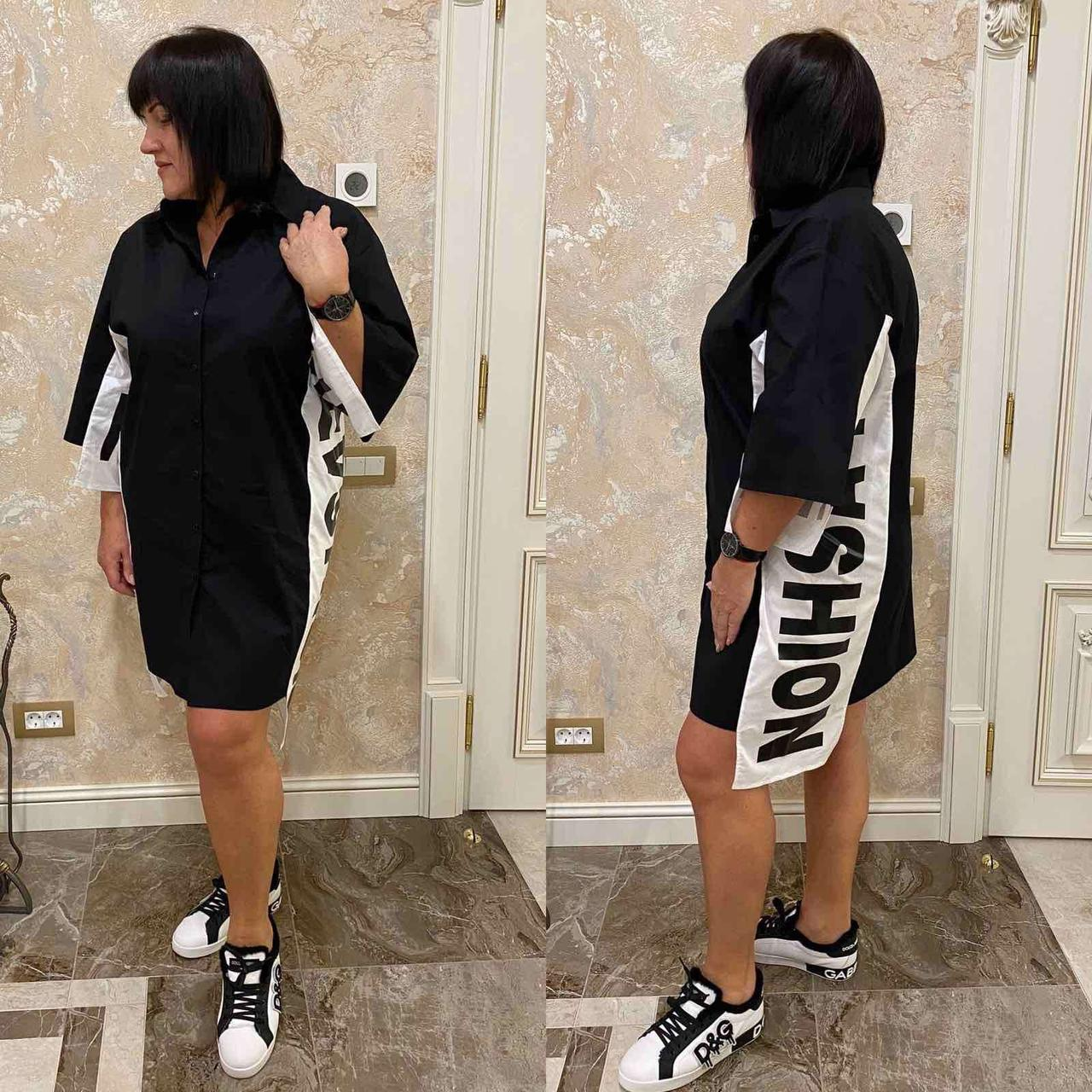 CDM-2748  Платье-рубашка свободного кроя БАТАЛ черное/ черного цвета/ черно-белое/ черное с белым