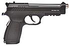 Стартовый пистолет Kuzey F92 (Black), фото 2