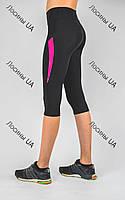 Капрі для фітнесу зі вставками, спортивні бриджі жіночі з високою посадкою Valeri 1005 рожева