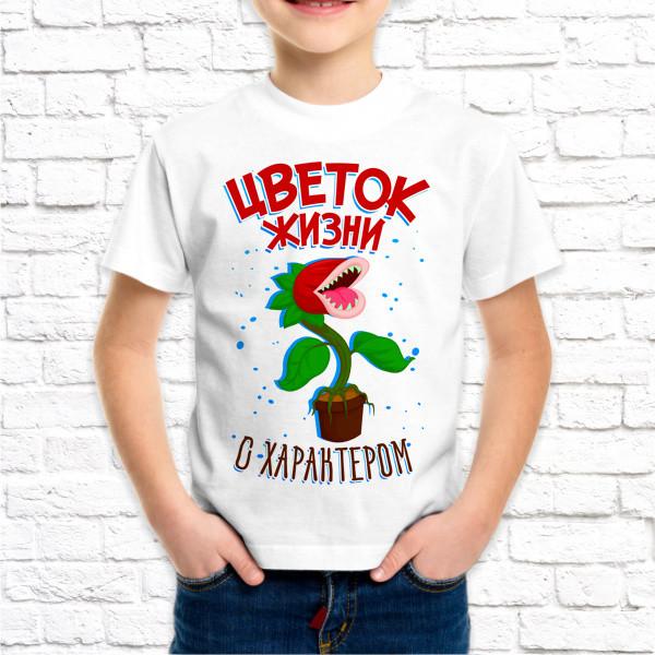 Футболка на мальчика. Детские футболки с принтом