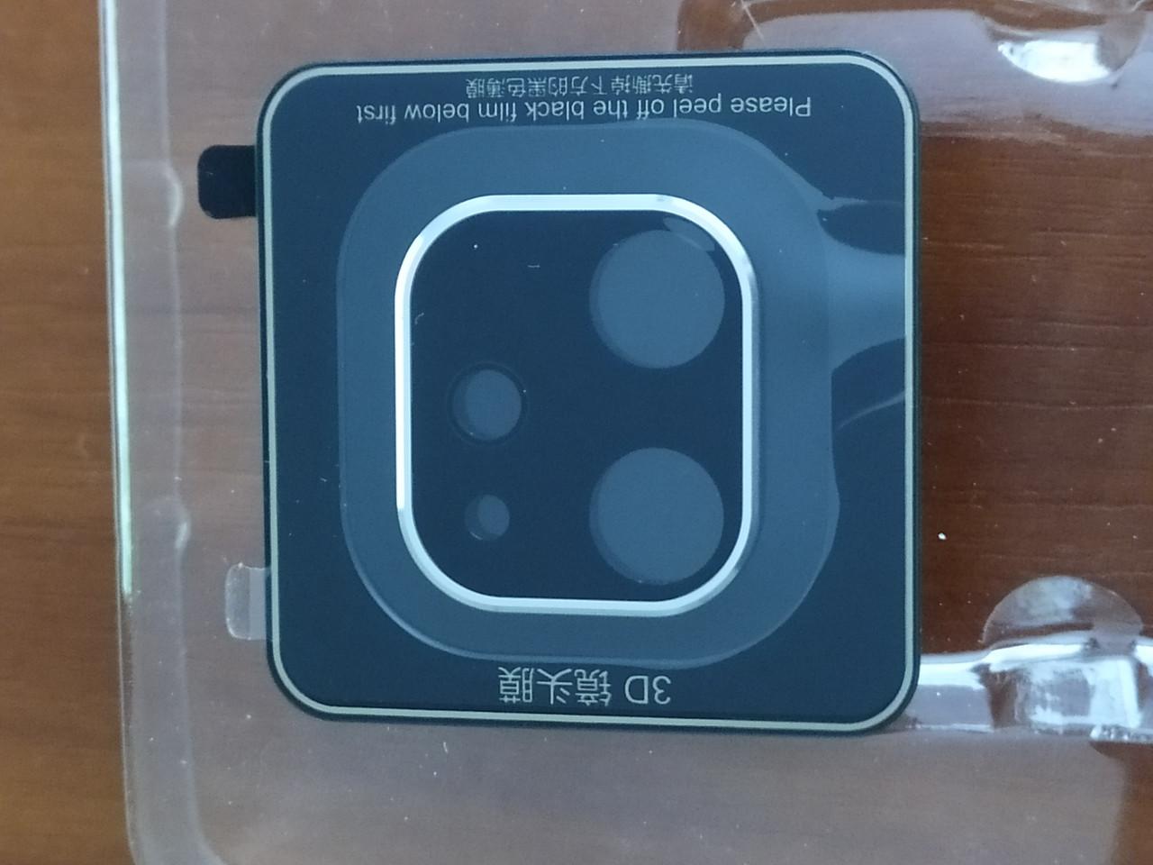 Захисне скло на камеру HOCO 3D Metal for iPhone 11 (срібло)