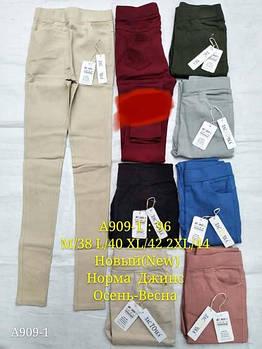 Ласточка А909-1 брюки (M, L, XL, 2XL)