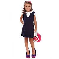 """Платье для девочек. Размер: 122. синий. TM """"VIDOLI"""" G-14058W-1. Украина."""