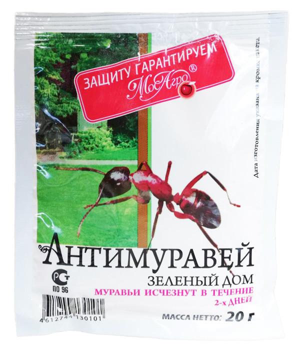 Инсектицид Антимуравей 20 г